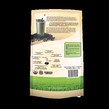[Bundle of 3] UNISOY Nutritious Black Soy Milk Powder