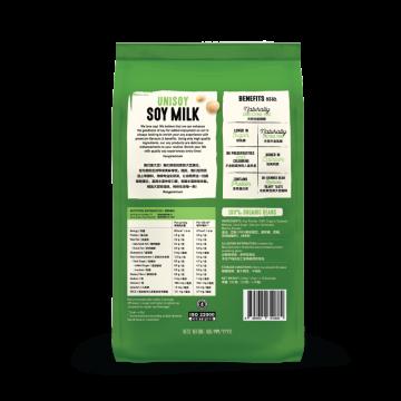 [Bundle of 3] UNISOY GOLD Nutritious Soy Matcha (10 sachets)
